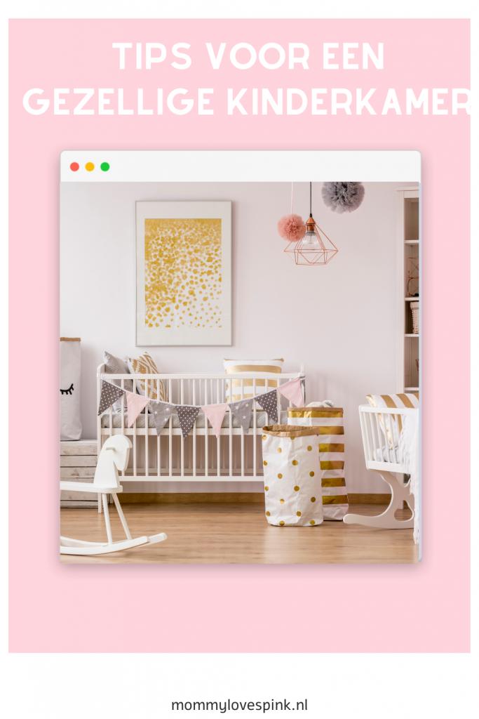 Tips voor een gezellige kinderkamer